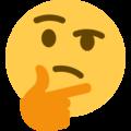 Thnking face emoji